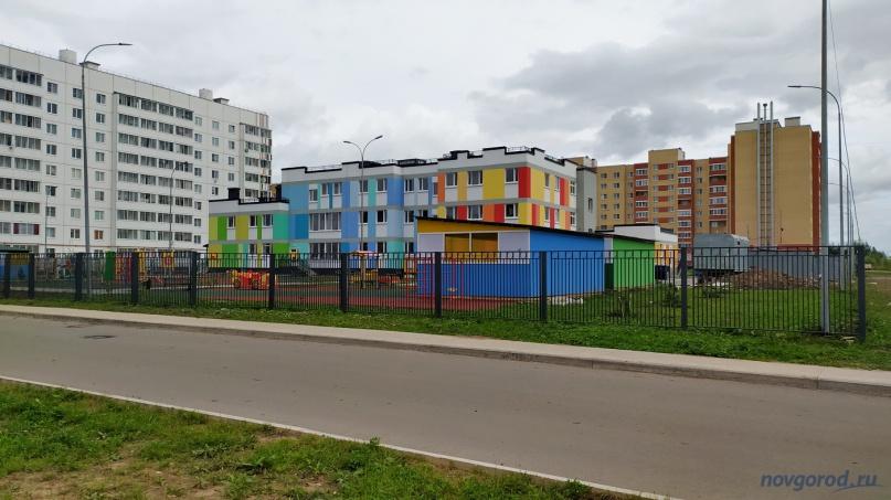 Детский сад в мирокрайоне «Ивушки». © Фото из архива интернет-портала «Новгород.ру»