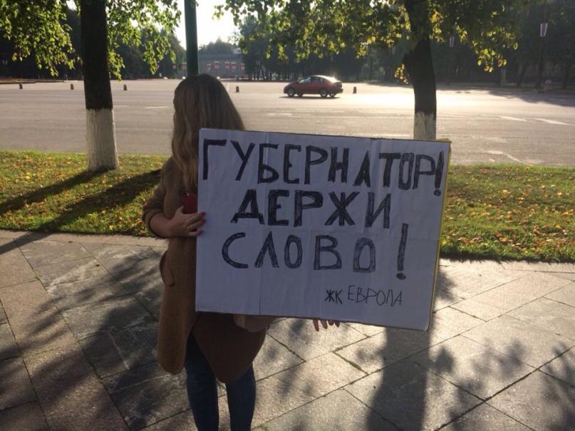 © Ирина Бегишева