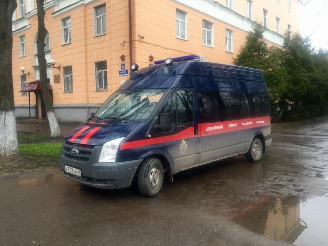 © Фото пресс-службы СУ СКР по Новгородской области