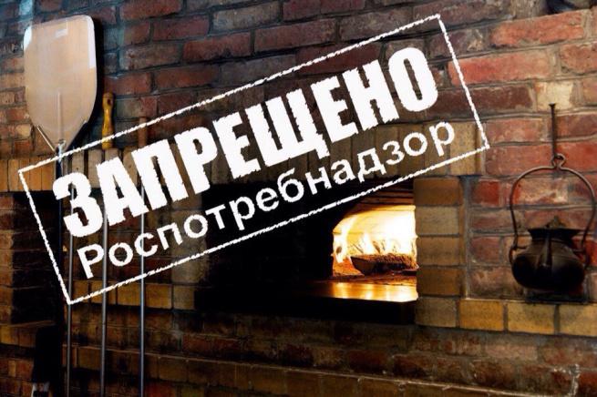 © Фото из группы ресторана «Наполи»  в социальной сети