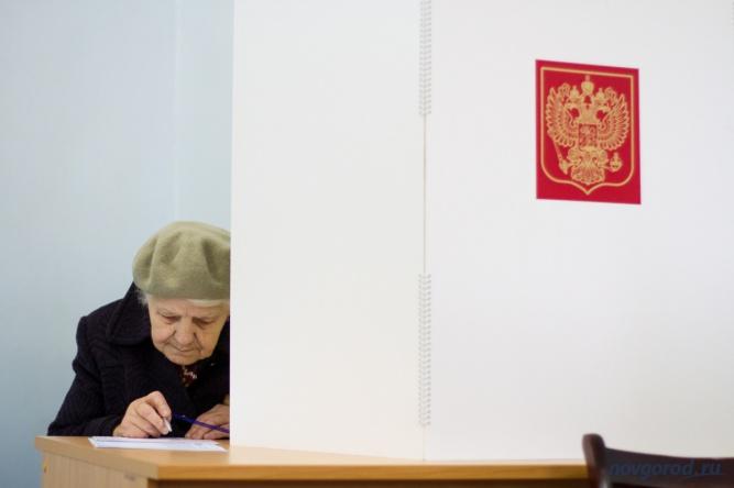 Выборы губернатора в Новгородской области планируют назначить на 10 сентября