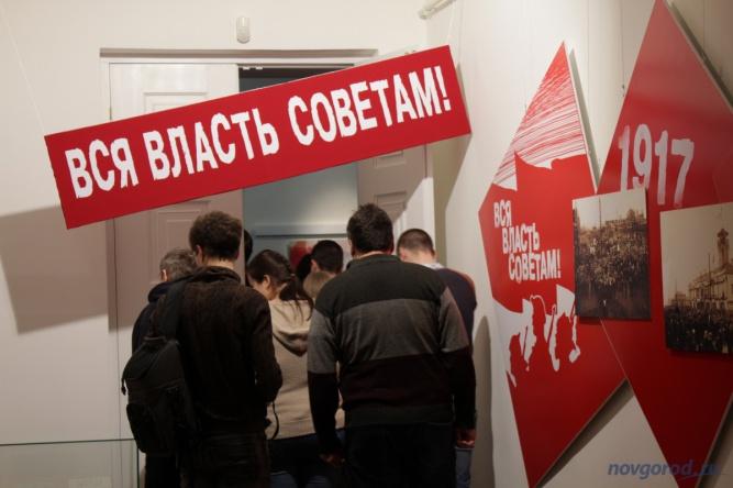 В здании Присутственных мест открылась выставка о революционных событиях в Новгородской губернии.