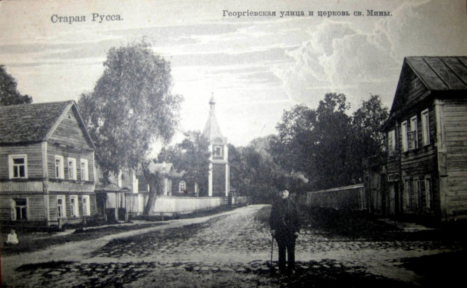 © Фото предоставлено Новгородским музеем-заповедником