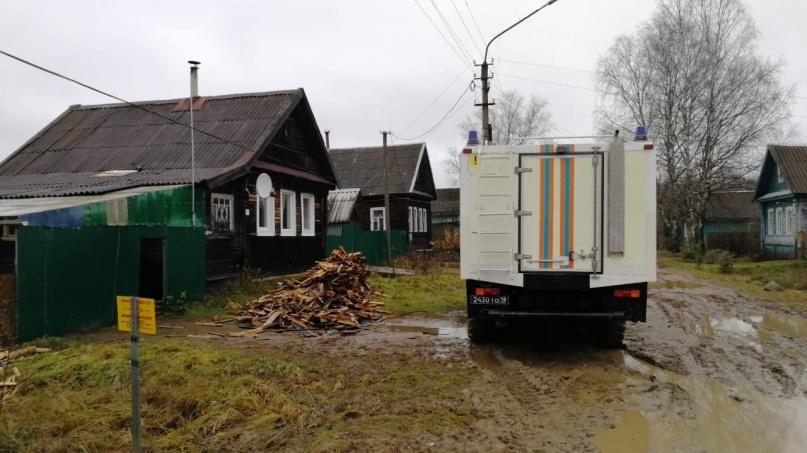 © МЧС России по Новгородской области