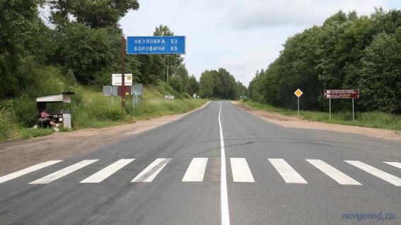 На ремонт дорог в Окуловском районе планируют потратить 167,55 млн рублей