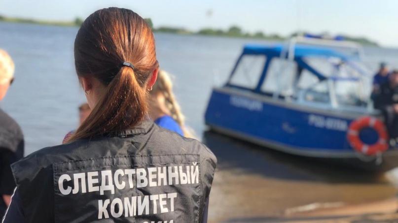 © szsut.sledcom.ru