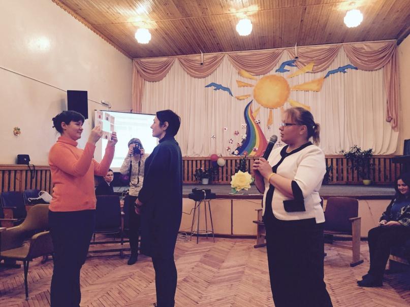 В Боровичах уже прошла конференция по альтернативной коммуникации.