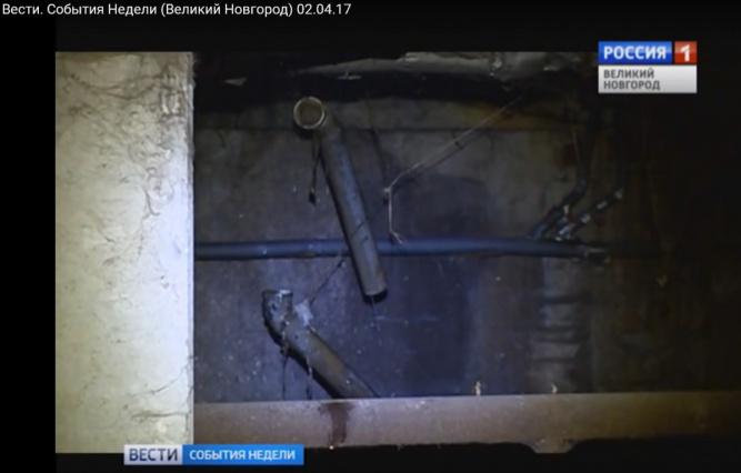 © Скриншот передачи «Вести. События Недели» (Великий Новгород) 02.04.17