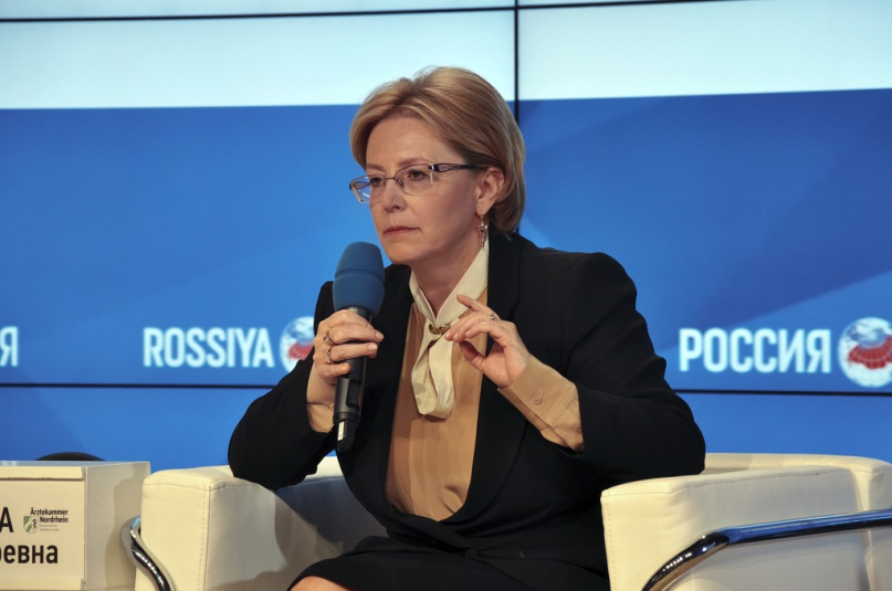 © www.rosminzdrav.ru