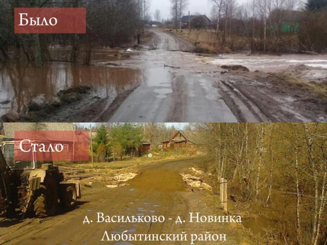 Пресс-центр правительства Новгородской области ©