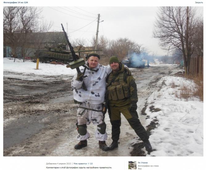 Скриншот со страницы профиля ВКонтаке ©