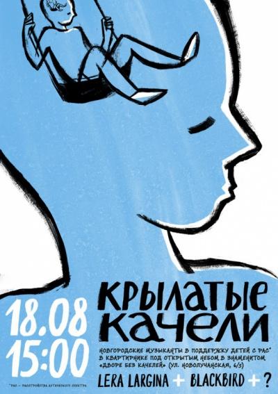 Илья Алексеев ©