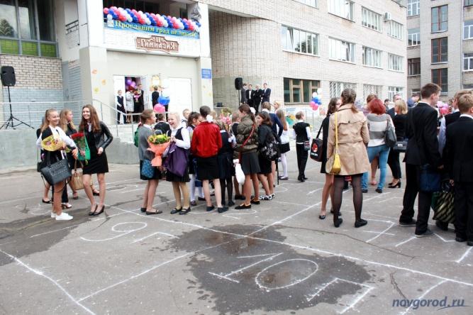 Гимназия №2. © Фото из архива интернет-портала «Новгород.ру»