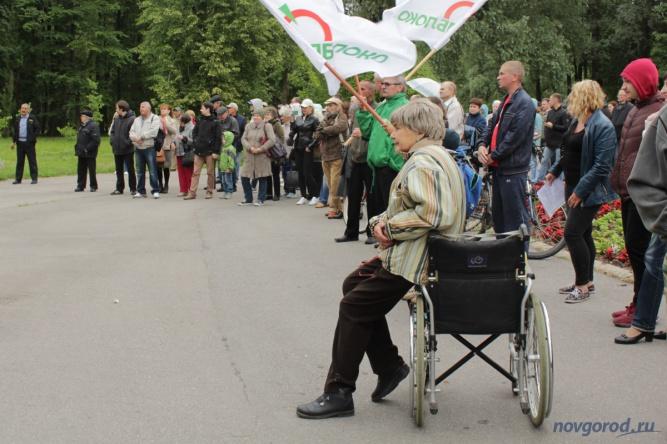 В начале июля в парке «30 лет Октября» уже устраивали акции против повышения пенсионного возраста. Фото из архива интернет-портала «Новгород.ру» ©