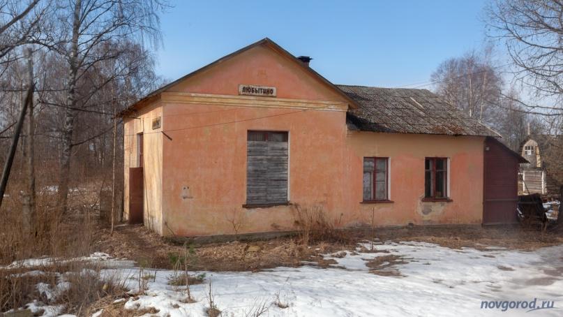 Вокзал в Любытино. © Фото из архива интернет-портала «Новгород.ру»