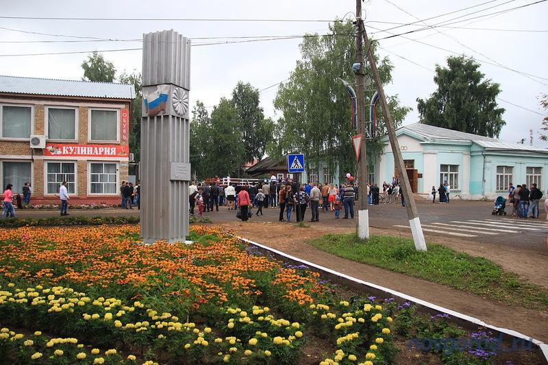 старые фото города пестово новгородской области были конце