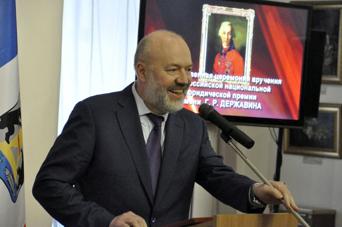 © Фото помощника пресс-секретаря члена Совета Федерации С.Ю. Фабричного