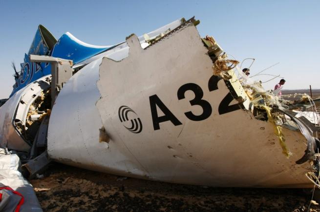 Место крушения самолета. © Фото с сайта mchs.gov.ru