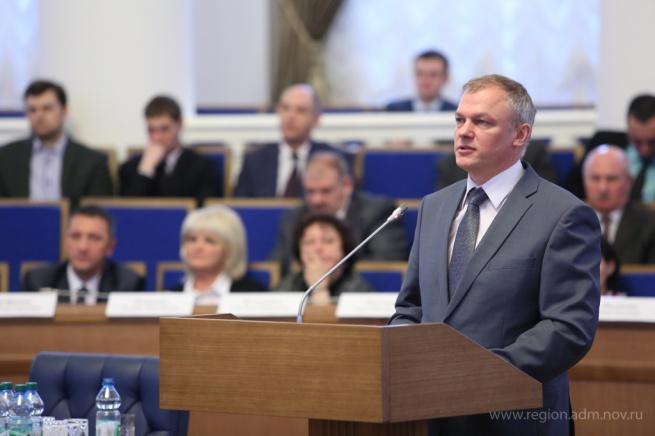 © Фото С. Суфтина с сайта novreg.ru