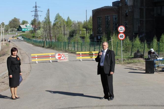 © Фото с сайта okuladm.ru