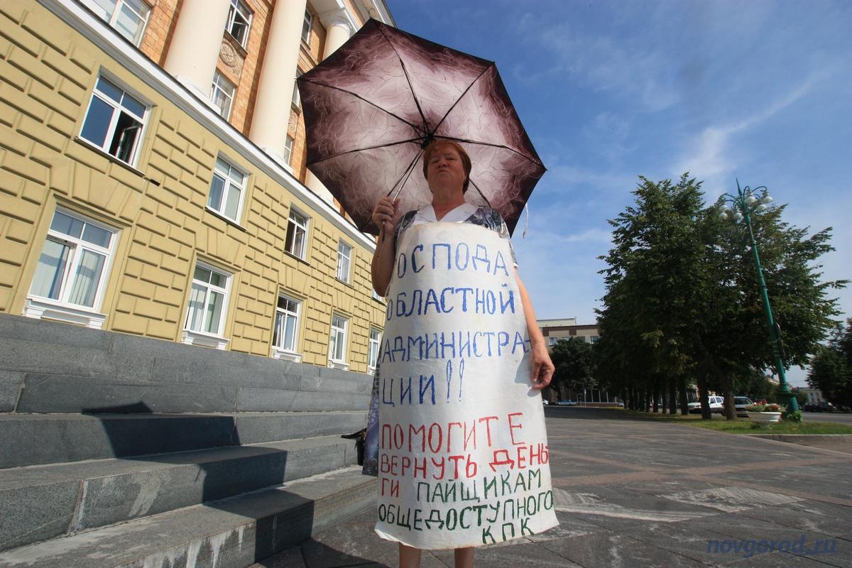 Новости губернатор калининградской области