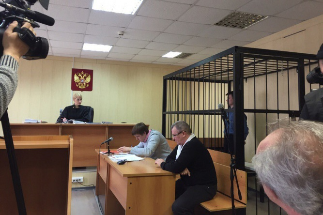 Пресс-служба СУ СК по Новгородской области ©
