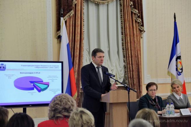 Анатолий Осипов. © Фото с сайта http://www.region.adm.nov.ru/