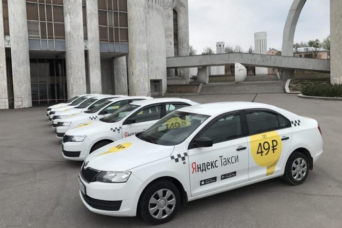 © Пресс-служба «Яндекс.Такси»