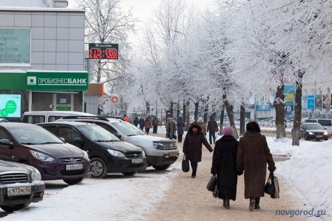Падение курса рубля в декабре 2014 года. © Фото из архива Новгород.ру