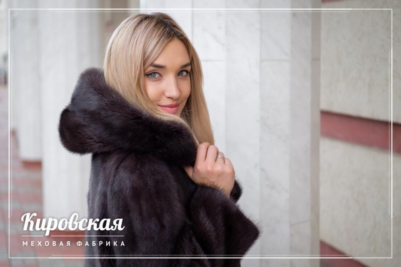 © Бизнес-новости.Новгород.ру.