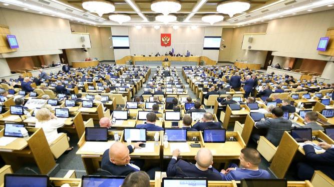 Фото с сайта duma.gov.ru.