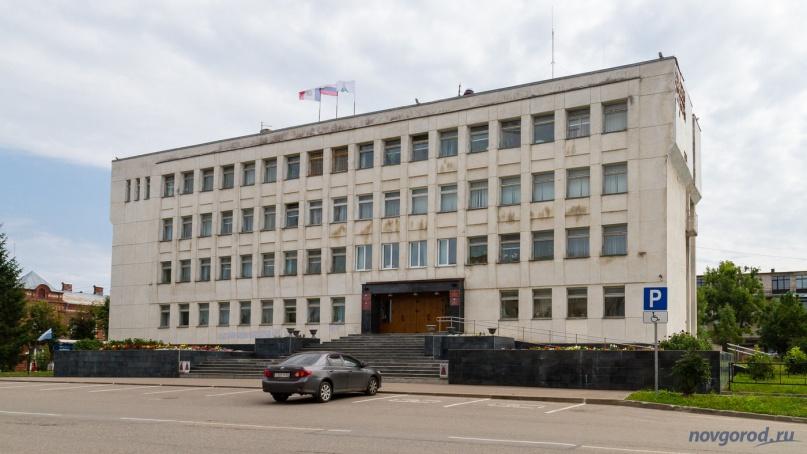 Администрация Валдайского района. © Фото из архива интернет-портала «Новгород.ру»