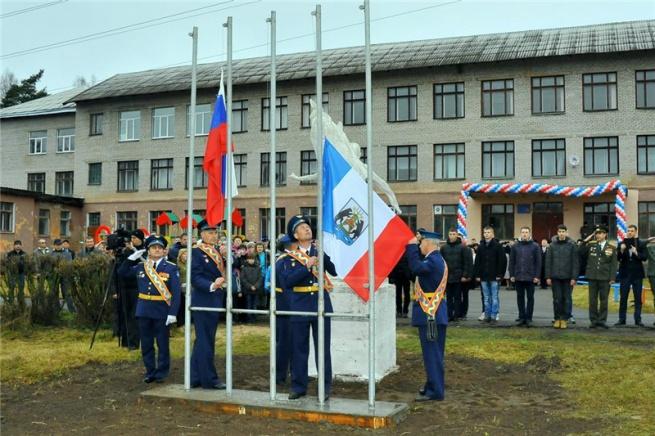 © Фото с сайта: mitinsg.livejournal.com