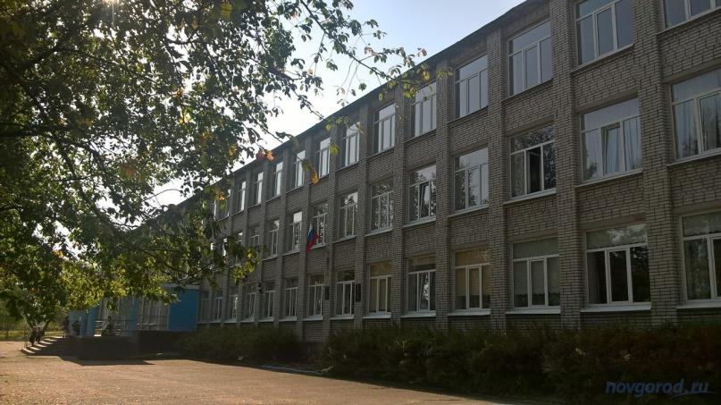Школа №2 города Валдай.