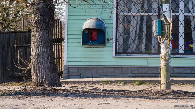 Таксофон в Новой Мельнице. © Фото из архива интернет-портала «Новгород.ру»