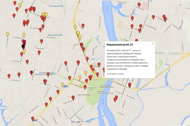 Красными метками обозначены нерегулируемые переходы, желтыми — регулируемые, черными — ДТП с летальным исходом. © Изображение предоставлено участниками «Нового города»