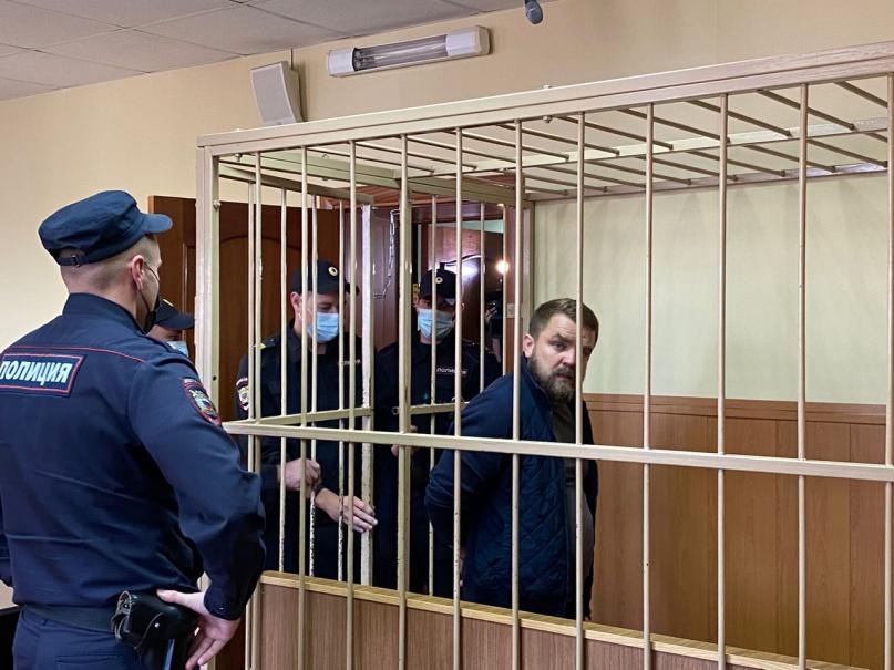 © СУ СК России по Новгородской области