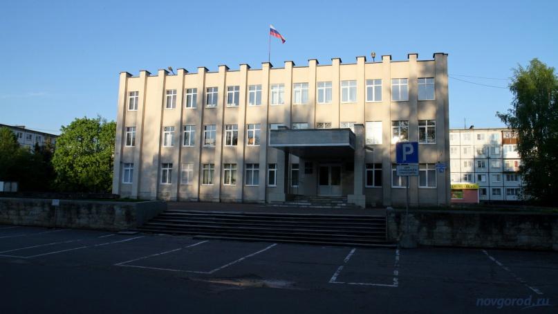 Администрация Новгородского района (Большая Московская, 78).
