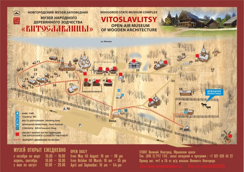 © Пресс-служба новгородского музея-заповедника