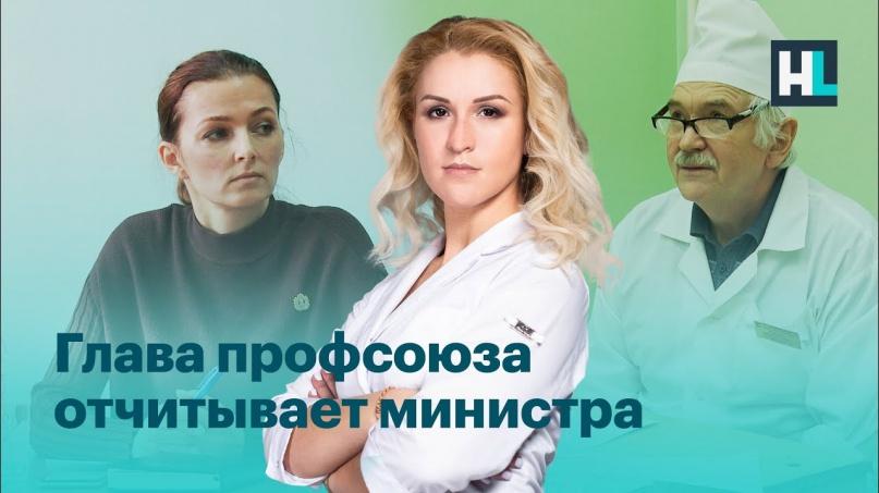 Обложка видео.