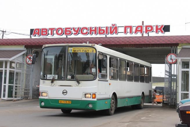 © Фото с сайта buspark53.ru