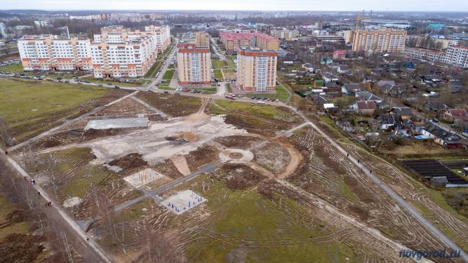 Парк Юности. © Фото из архива интернет-портала «Новгород.ру»