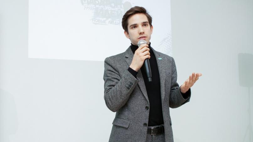 Илья Приходько.
