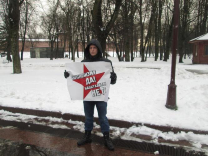 © Фото из группы партии «Другая Россия» ВКонтакте