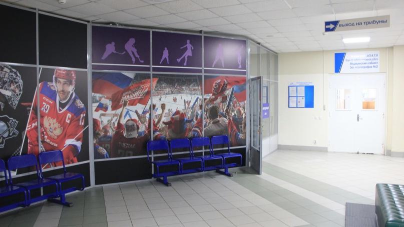© УФССП по Новгородской области