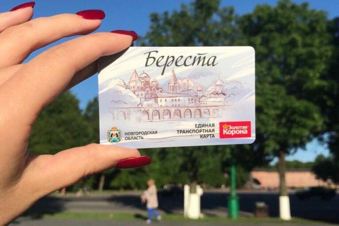 © Пресс-центр правительства Новгородской области