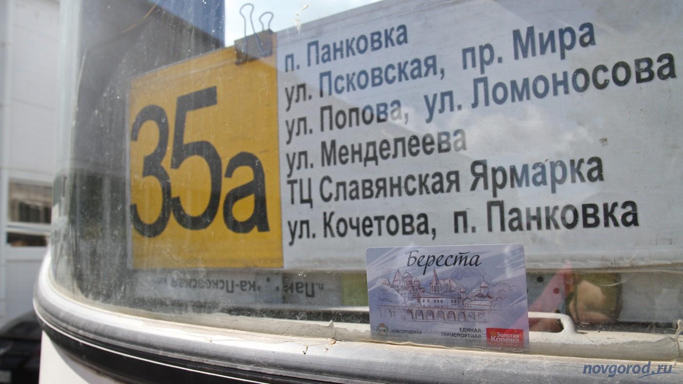 Заказать индивидуалку в Тюмени проезд Берестяной проезд заказать проститутку в Тюмени ул Безноскова