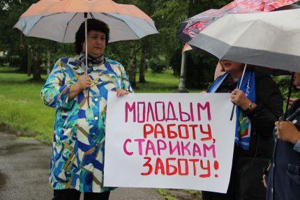 © Фото с сайта nofp.net