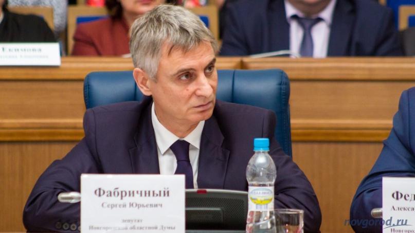 Сергей Фабричный. © Фото из архива интернет-портала «Новгород.ру»