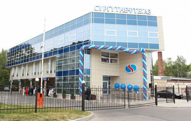 Новый офис компании «Новгороднефтепродукт».